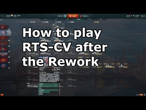 World of Warships - How to play RTS CV after 0.8.x (CVRework) on the Chinese Server