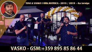 TONI & VASKO PETROVI I ORK.MATRICA - 2018 2019 - Ko ternipe - ( Cover Ahmet & Enc ...