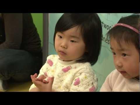 Wie Kinder zu(m) Wort kommen - Sprachförderung im Alltag Trailer