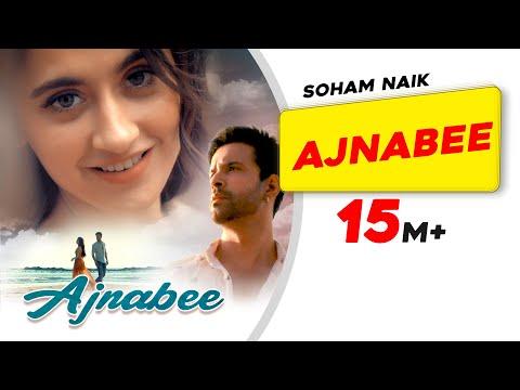 Full Video: Ajnabee l Soham Naik | Aamir Ali | Sanjeeda Sheikh | Anurag Saikia | Gaana Exclusive