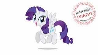 Девочка пони рарити  Как нарисовать принцессу пони рарити летящую вдаль карандашом поэтапно(Как нарисовать пони принцессу рарити таким вопросом задавался каждый ребенок посмотревший на пони рарити..., 2014-07-24T04:08:53.000Z)