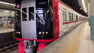 2213F金山発車