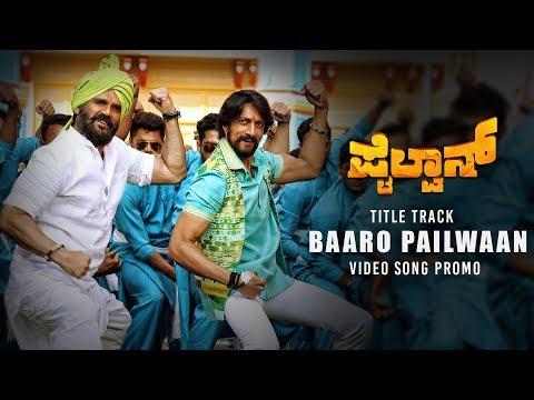 Baaro Pailwaan Song Promo Pailwaan Kannada Kichcha Sudeepa Suniel Shetty Krishna Arjun Janya Youtube