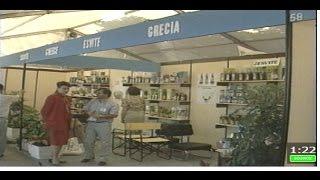 Expoliva 89 Jaén: primera vez en Canal Sur Televisión
