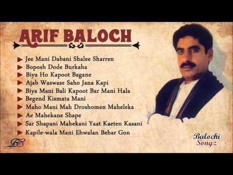 Arif baloch | reverbnation.