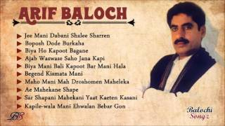 Best of Arif Baloch | Song Collection | Balochi Songz