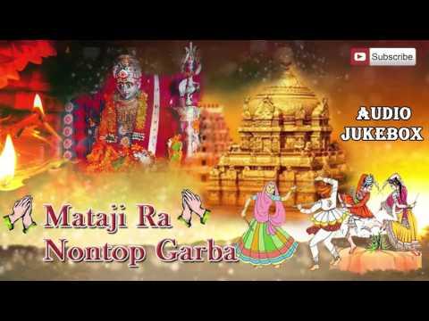Mataji Ra NOSNTOP Garba | DJ Mix Garba Song | Mafaram Prajapati | Gujarati Garba Songs 2017