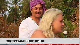 Экстремальное кино. Новости 13/12/2017. GuberniaTV