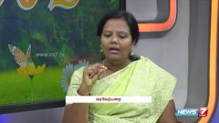 "Dr. Parveen Sultana talks about importance of "" Tamil "" 1/2 