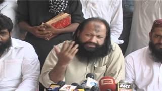 Sada Haq ithay Rakh -  Sunni Haq ithay rakh - Malik Ishaq