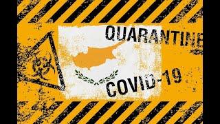 Что такое обязательный карантин по прилету на Кипр covid_19 quarantine орелирешка