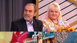 Мужское / Женское.  40 лет спустя.Выпуск от 22.12.2017