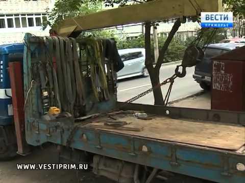 Во Владивостоке закрывают пункты по приему и распространению железа