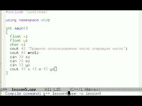 Урок 5.  C++ Арифметические операции