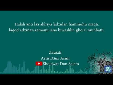 Zaujati - Gus Azmi + Lirik | Sholawat Dan Ngaji