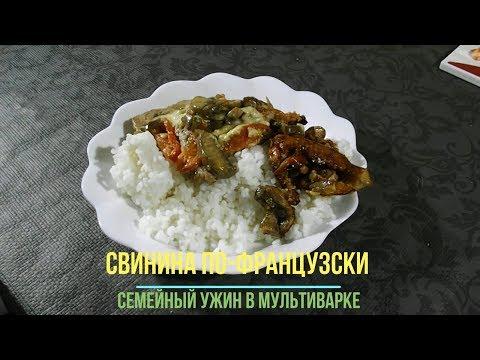 Мясо по французски, рецепты с фото на RussianFoodcom 24