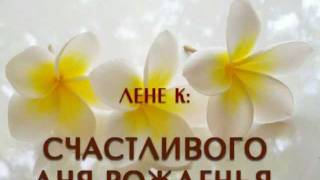 Стихи. Поэзия. С днем Рожденья! Стихи ру stihi ru