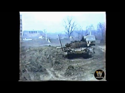 Чечня . в/ч 11105 Ростов Великий (февраль 1995 г.)