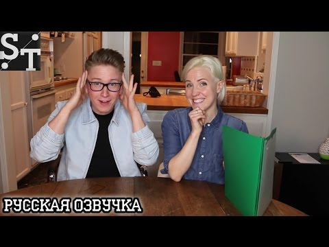Видео гей парней с озвучкой