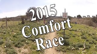 2015 - Flat Rock Ranch Mountain Bike Race