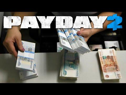 BANK HEIST: GOLD [PRO JOB] DEATH WISH! | Payday 2 [#37] (With: Admiros, Diabeuu, Plaga) /Stealth