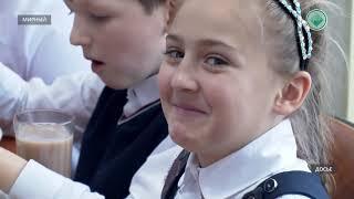 Якутия обеспечит учеников начальных классов бесплатным горячим питанием