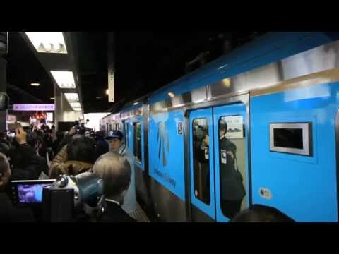 IRいしかわ鉄道 出発式  金沢駅 IR Ishikawa Railway, Kanazawa Station (2015.3.14)