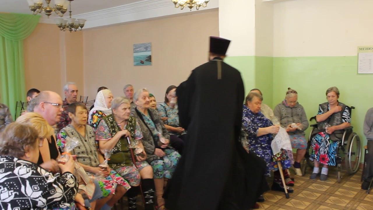 Поздравление с в доме престарелых стоимость пребывания в государственном доме престарелых