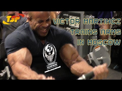 VICTOR MARTINEZ Trains Arms in Russia / Тренировка ВИКТОРА М