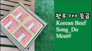 인천 연수구 송도명품한…