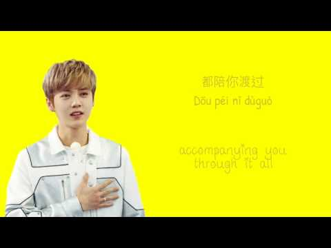 LuHan (鹿晗) - Let Me Stay By Your Side (让我留在你身边) - Lyrics