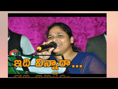 Telugu Christian songs 2018