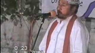 AKHTER BAZMI PUNJABI GREAT NAAT(0333-5262447)