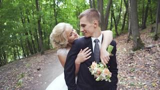 Свадьба в сентябре // Sweet September Wedding