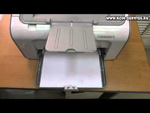 Как посмотреть сколько осталось тонера в принтере
