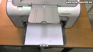 Как проверить картридж без компа на принтере НР P1002 или Canon 6000. Печать теста.
