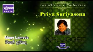 Download Video Mage Lameda (Unplugged) - Priya Sooriyasena MP3 3GP MP4
