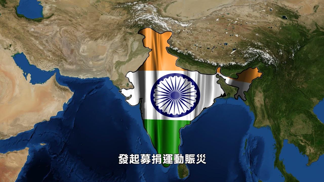 【天下新聞】灣區: 印度裔社區發起募捐 運送氧氣等物資到印度賑災