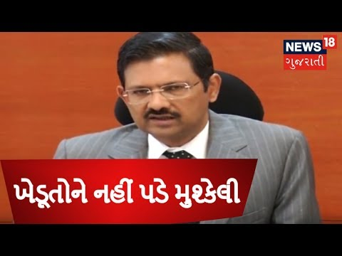 Press Conference of JN Singh about Nafed Issue | APNU GUJARAT |  News18 Gujarati