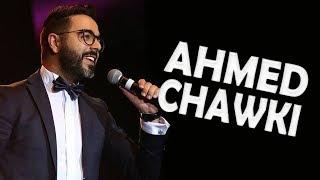 Ahmed Chawki - daf BAMA MUSIC AWARDS 2016