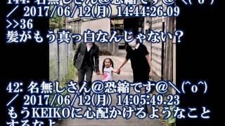 小室哲哉がKEIKO散歩写真公開、ファン喜びの声 他にもエンタメ系情...