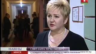 На сессии Миноблсовета избрали нового председателя(Эстафета руководителя депутатского корпуса перешла от Светланы Герасимович к Ивану Липницкому. Уроженец..., 2013-01-30T05:43:09.000Z)