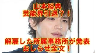 2005年、ジュノンボーイコンテストで準優勝となり、俳優デビューした山...