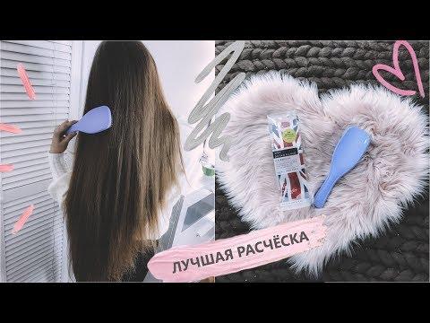 TANGLE TEEZER ЛУЧШАЯ РАСЧЕСКА или ОЧЕРЕДНОЙ ДОРОГОЙ ХЛАМ КОТОРЫЙ НАМ ВПАРИВАЮТ / длинные волосы
