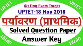 UPTET-2018 पर्यावरण/EVS  ANSWER KEY- पर्यावरण हल पेपर UPTET-2018-UPTET EVS -2018-1dayexamtarget