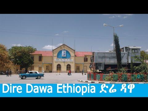Beautiful City of Dire Dawa Ethiopia ድሬ ዳዋ, 2020