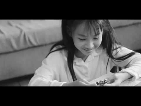 please เอิ๊ต ภัทรวี [ Unofficial MV ]