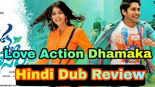 Love Action Dhamaka Hindi Dubbed full movie Review