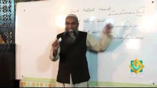 Learn Arabic  Lecture -03 _2014  [FULL HD] Arabic Grammar for Understanding the Quran