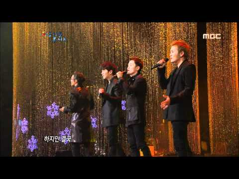 아름다운 콘서트 - Noel - Propose, 노을 - 청혼 Beautiful Concert 20111227